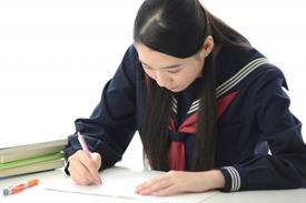 中学生学習