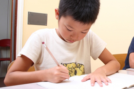 小学生学習