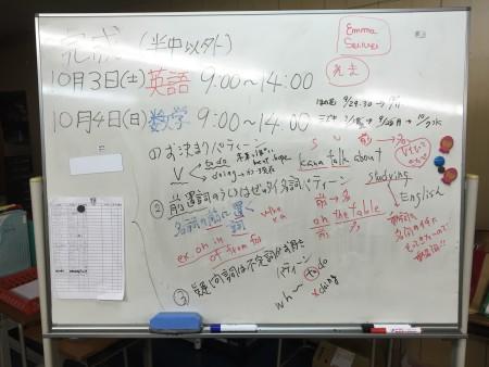 教科書暗唱では高校入試の英語が乗り切れなくなっている