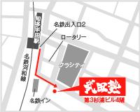 武田塾半田校MAP